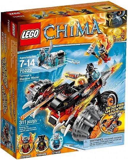 מיוחדים לגו צ'ימה צל בלייזר טורמק | - חנות צעצועים מבית טוב- ToyHouse ZE-11